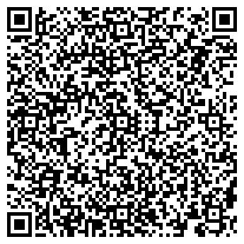 QR-код с контактной информацией организации БОЛЫЧЕВСКАЯ ШКОЛА