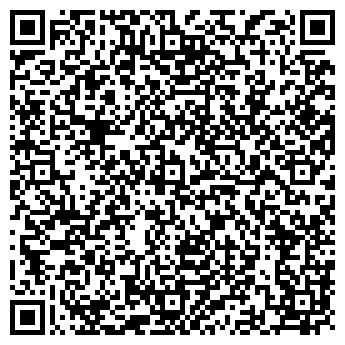 QR-код с контактной информацией организации ДЕТГОРОДКОВСКАЯ ШКОЛА