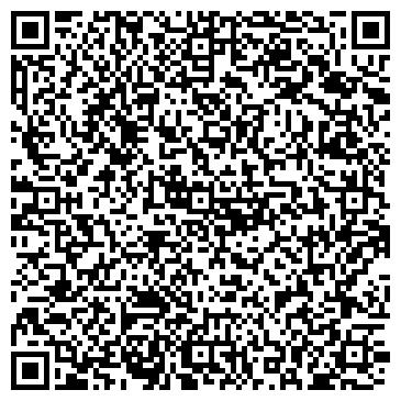QR-код с контактной информацией организации МОУ КАШИНСКАЯ ШКОЛА