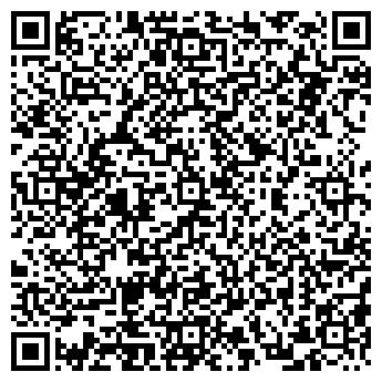 QR-код с контактной информацией организации ЯРОПОЛЕЦКАЯ ШКОЛА