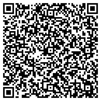 QR-код с контактной информацией организации ОРИС