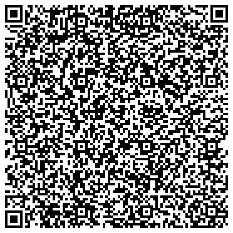 QR-код с контактной информацией организации Межрайонная Инспекция ФНС России № 19 по Московской области (г. Волоколамск, Лотошинский р-н, Шаховской р-н Московской области)
