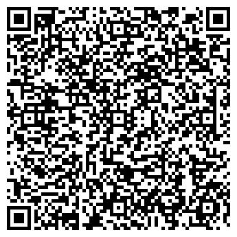 QR-код с контактной информацией организации ВОЛОКОЛАМСКИЙ КРАЙ