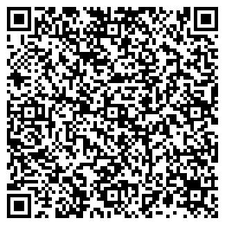 QR-код с контактной информацией организации Котельная № 5