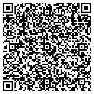 QR-код с контактной информацией организации Котельная № 23