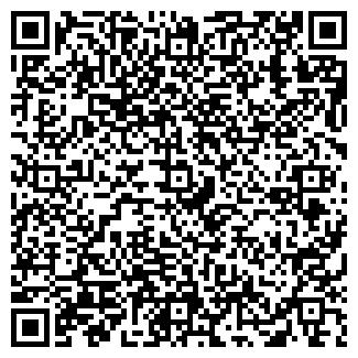 QR-код с контактной информацией организации Котельная № 24