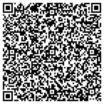 QR-код с контактной информацией организации ОСТАШЁВСКАЯ УЧАСТКОВАЯ БОЛЬНИЦА