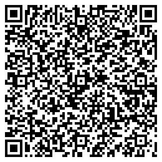 QR-код с контактной информацией организации ПМК-22