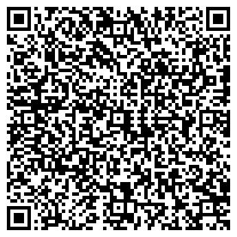 QR-код с контактной информацией организации ООО ВОЛОКОЛАМСКАЯ ДПМК