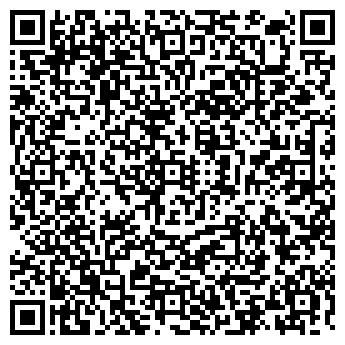 QR-код с контактной информацией организации ЗАО ВОЛОКОЛАМСКАЯ МПМК