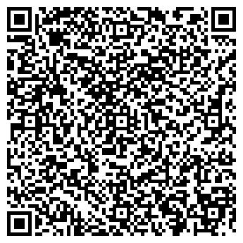 QR-код с контактной информацией организации ОАО МОСОБЛСЕЛЬСТРОЙ-18