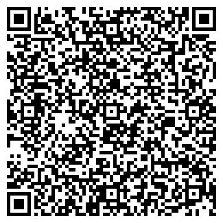 QR-код с контактной информацией организации ПМК-2, ОАО