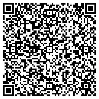 QR-код с контактной информацией организации ПМК-47