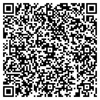QR-код с контактной информацией организации СПМК-1