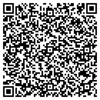 QR-код с контактной информацией организации СУ-8