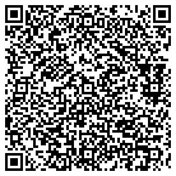QR-код с контактной информацией организации ООО УТРЕННЯЯ ЗВЕЗДА