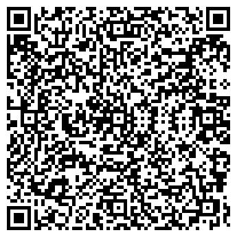 QR-код с контактной информацией организации ДЕТСКИЙ САД № 14