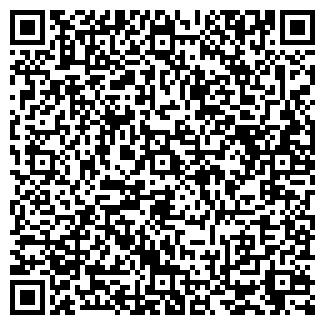 QR-код с контактной информацией организации YAPPA