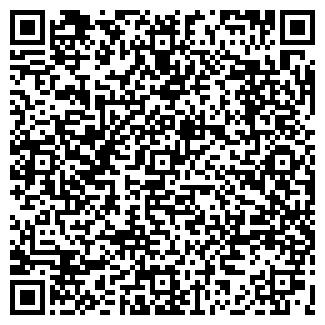 QR-код с контактной информацией организации ДИОМЕД