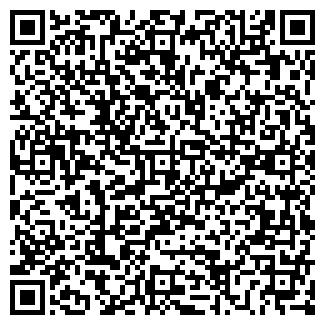 QR-код с контактной информацией организации ШКОЛА № 7