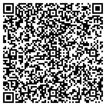 QR-код с контактной информацией организации БАРАНОВСКАЯ ШКОЛА