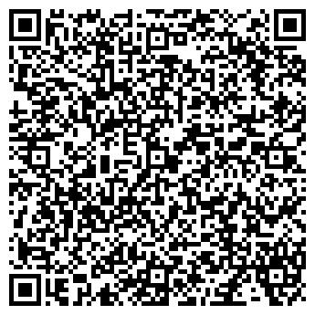QR-код с контактной информацией организации ВИНОГРАДОВСКАЯ ШКОЛА