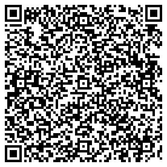 QR-код с контактной информацией организации ГАРМОНИЯ, ШКОЛА