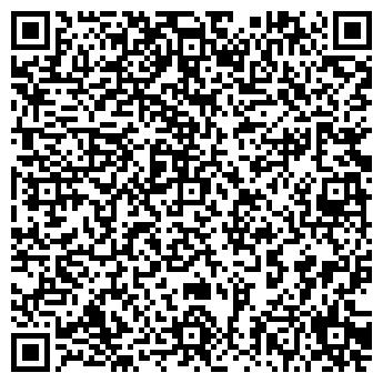 QR-код с контактной информацией организации ЧЕМОДУРОВСКАЯ ШКОЛА