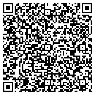 QR-код с контактной информацией организации ШКОЛА № 39