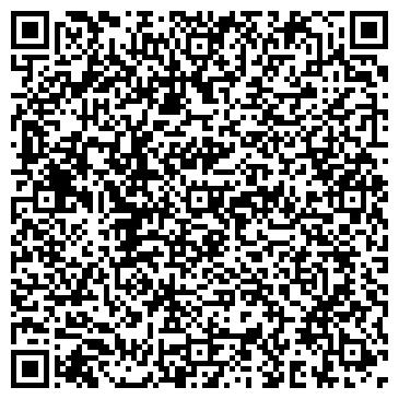 QR-код с контактной информацией организации ЭЛЕГИЯ, ДЕТСКАЯ ШКОЛА ИСКУССТВ