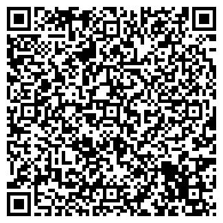 QR-код с контактной информацией организации ВСК-МОСКВА