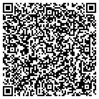 QR-код с контактной информацией организации СТРАХОВОЕ ОБЩЕСТВО