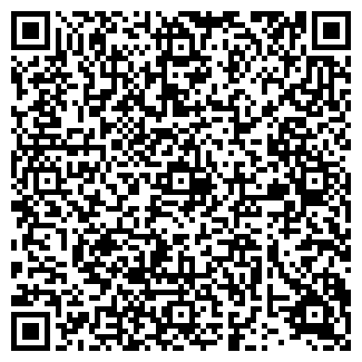 QR-код с контактной информацией организации КАТЮШКА