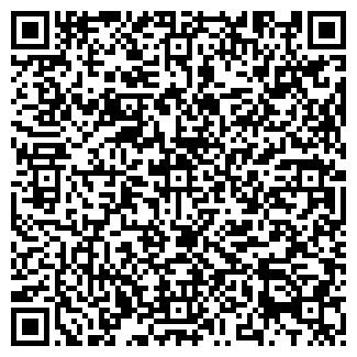 QR-код с контактной информацией организации ПРИВАЛ