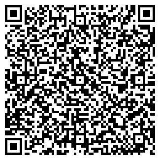 QR-код с контактной информацией организации СВЕЧА