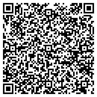 QR-код с контактной информацией организации У АНТОНА