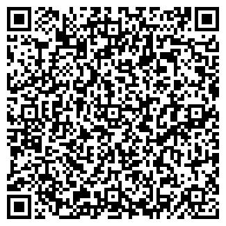 QR-код с контактной информацией организации ШАНСОН