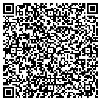 QR-код с контактной информацией организации ЛИЦЕЙ № 23