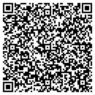 QR-код с контактной информацией организации ОРИФЛЕЙМ