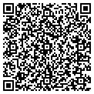 QR-код с контактной информацией организации КОСМЕТИКА