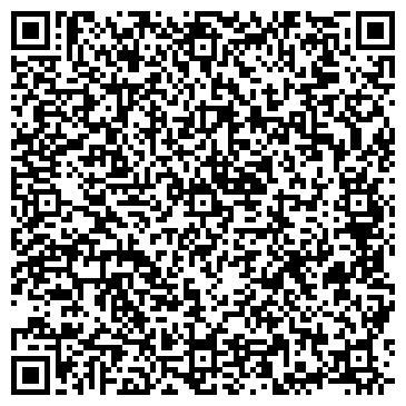 QR-код с контактной информацией организации БЕЛООЗЕРСКАЯ ЖИЛИЩНАЯ КОМПАНИЯ