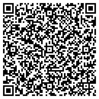 QR-код с контактной информацией организации МУП НЕРСКОЕ ЖКХ