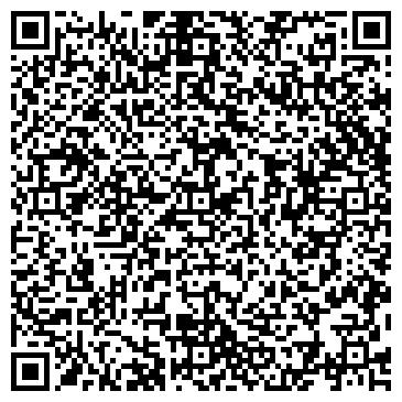 QR-код с контактной информацией организации ОАО РАСЧЁТНО-КАССОВЫЙ ЦЕНТР ЖКХ
