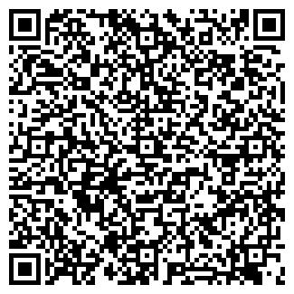 QR-код с контактной информацией организации ЗОЛОТОВО