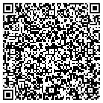 QR-код с контактной информацией организации МУП БЕЛООЗЁРСКОЕ ЖКХ