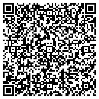 QR-код с контактной информацией организации ДОМСЕРВИС УК