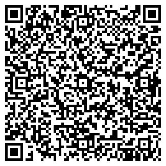 QR-код с контактной информацией организации МУП РАТМИРОВСКОЕ ЖКХ