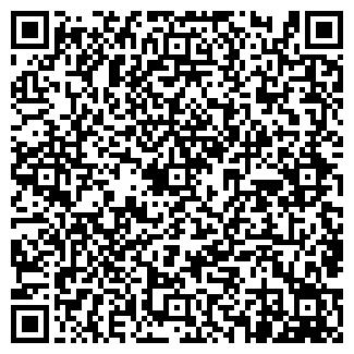 QR-код с контактной информацией организации МАРС