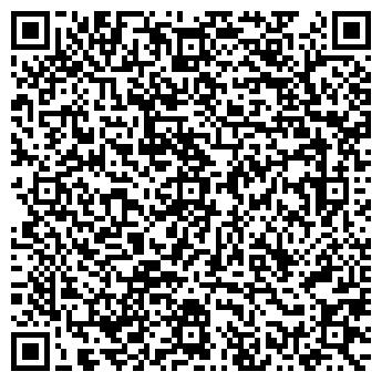 QR-код с контактной информацией организации № 276