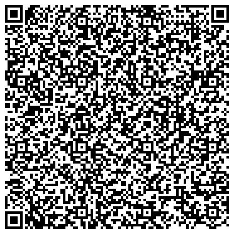 QR-код с контактной информацией организации Росреестр